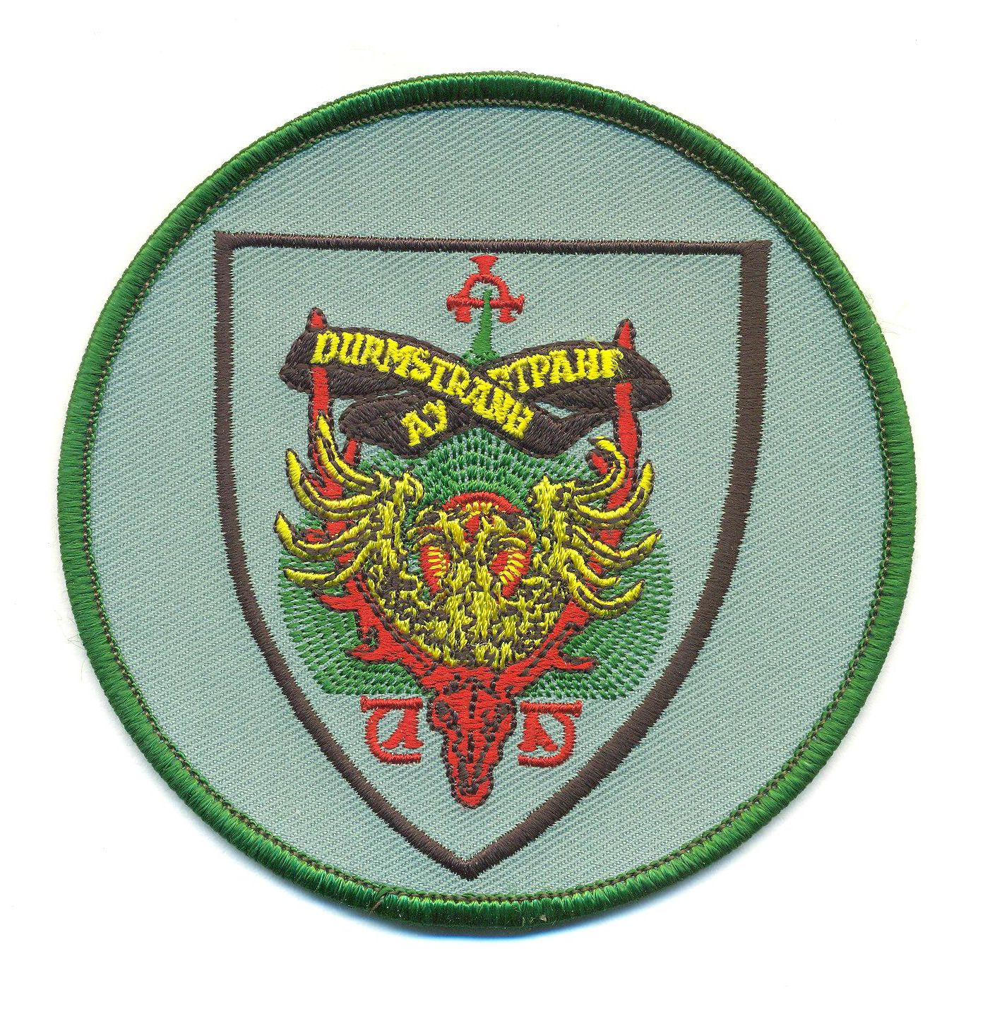 Harry Potter Goblet Of Fire Durmstrang Round Crest 4 Patch Scifi Geeks Harry potter was cast aside as soon as he was found out to have creature blood in him. harry potter goblet of fire durmstrang round crest 4 patch